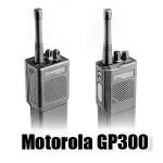 Motorola GP300 review